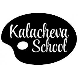 Kalacheva School