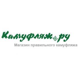 Камуфляж.ру