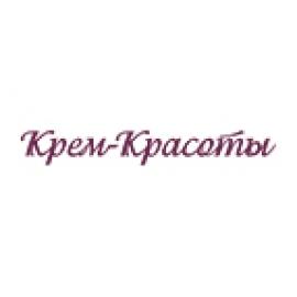 КРЕМ-КРАСОТЫ