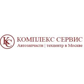 КОМПЛЕКС СЕРВИС