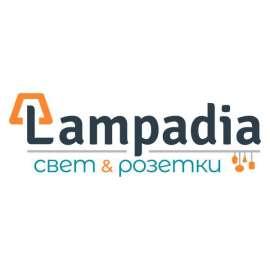 Лампадия