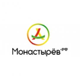Монастырев