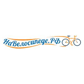 НаВелосипеде.РФ
