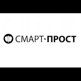 СМАРТ-ПРОСТ