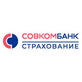 Совкомбанк КАСКО