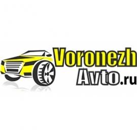 Воронеж авто