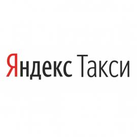 Яндекс.Такси Бизнес