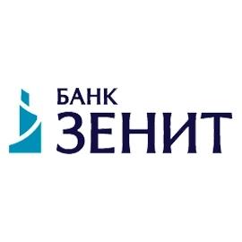 Банк Зенит (потреб. кредит)