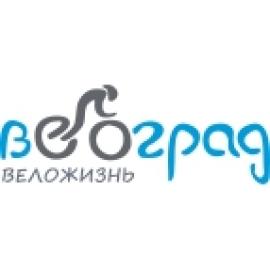 Велоград